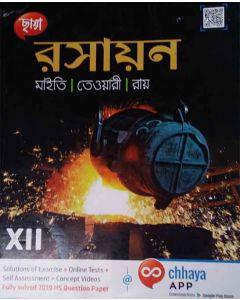 Chhaya Rasayan, Chemistry Book
