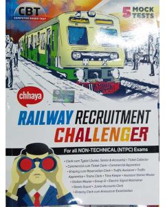 Railway Recruitment Challenger for all NTPC