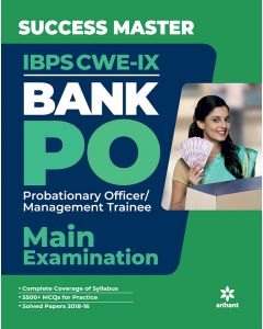 Success Master IBPS-CWE IX Bank PO Probationary Officer/Management Trainee Main Examination