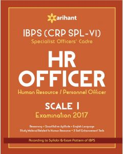 IBPS (CRP SPL-VI) Specialist Officers' Cadre HR Officer Scale I Study Guide 2017