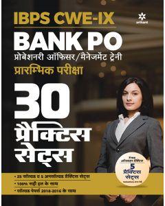 IBPS CWE-IX Bank PO Prarambhik Pariksha 30 Practice Sets