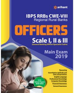 IBPS RRBs CWE-VII Regional Rural Banks Officers (Scale I,II & III) Main Examination 2019