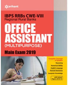 IBPS RRBs CWE-VII Regional Rural Banks Office Assistant (Multipurpose) Main Examination 2019