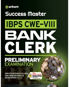 Success Master IBPS CRP -IX Bank Clerk Preliminary Examination