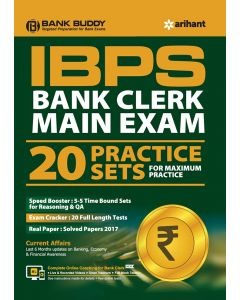 IBPS Bank Clerk 20 Practice Sets Main Exam (E)