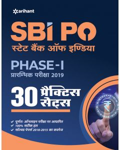 SBI PO Phase 1 Practice Sets Preliminary Exam 2019 Hindi