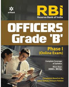 "RBI Officers Grade ""B"" Phase-1 Online Exam"