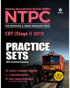RRB NTPC CBT (Stage-1) Practice Sets 2019