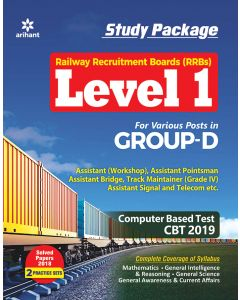 RRB Level 1 Group-D Guide 2019