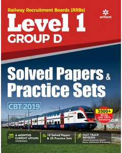 RRB Group D Solved Papers and Practices sets 2019