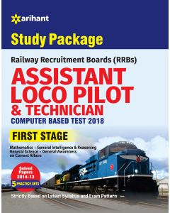 Railway Assistant Loco Pilot And Technician 2018