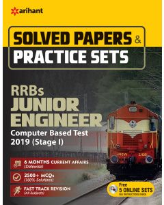 Solved Papers & Practice Sets RRBs Junior Engineer