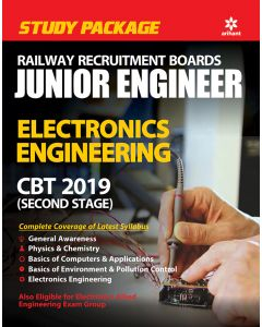Indian Railways Junior Electronics Engineer Recruitment Exam CBT 2019 (Second Stage)