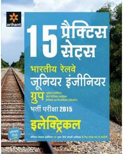 15 Practice Sets Indian Railways Junior Engineer Bharti Pariksha Electrical