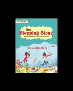 New Stepping Stone C/B - 1