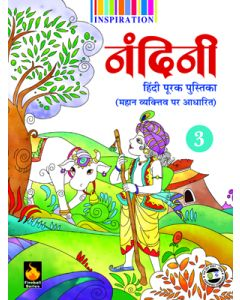 Nandini Purak Pustika-Part-3