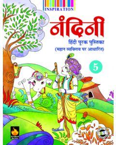 Nandini Purak Pustika-Part-5