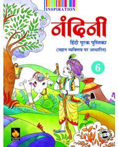 Nandini Purak Pustika-Part-6