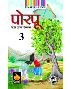Porpu Hindi Purak Pustika Part-3