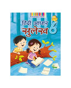 Hindi Aadhar Sulekh - 6