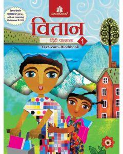 Vitaan Hindi Pathmala 1