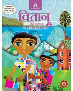 Vitaan Hindi Pathmala 2