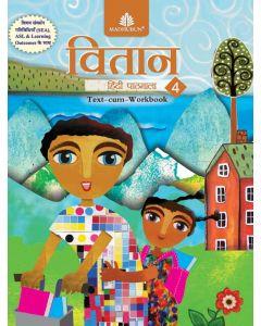 Vitaan Hindi Pathmala 4