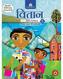 Vitaan Hindi Pathmala 5