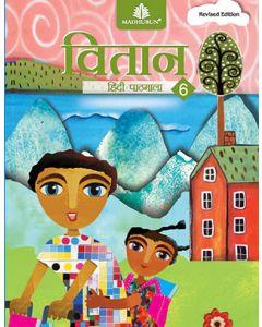 Vitaan Hindi Pathmala - 6