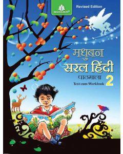 Madhubun Saral Pathmala-2
