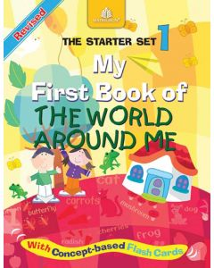 Starter Set - 1 My First Book of The World Around Me (Revised)