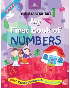 Starter Set - 1 My First Book of Numbers (Revised)