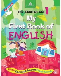 Starter Set - 1 My First Book of English (Revised)