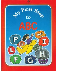My First Step To ABC
