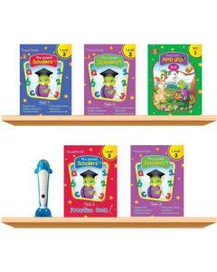 Purple Turtle Smart Preschool Talking Books With Talking Pen For UKG Kids (Age 2-8 Year)