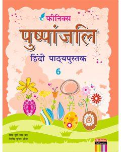Phoenix Pushpanjali Hindi - 6