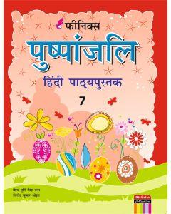 Phoenix Pushpanjali Hindi - 7