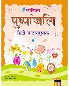 Phoenix Pushpanjali Hindi - 8