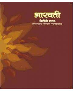 NCERT SANSKRIT - BHASWATI II FOR CLASS 12