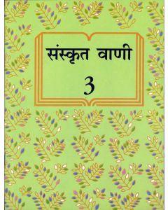 Sanskrit Vani: Book 3
