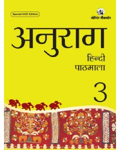 Anurag Hindi Pathmala Book 3 (Rev Edn)