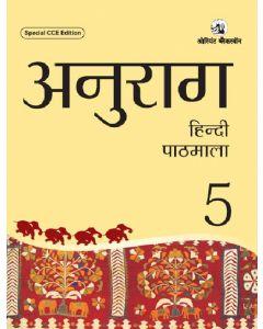Anurag Hindi Pathmala Book 5 (Rev Edn)