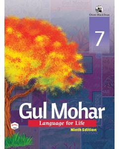 Gul Mohar Reader 7