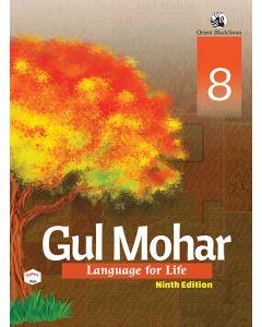 Gul Mohar Reader 8