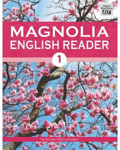 Magnolia English Reader 1