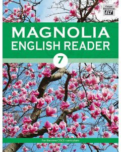 Magnolia English Reader 7