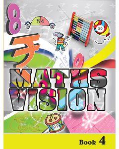 Maths Vision - Book 4