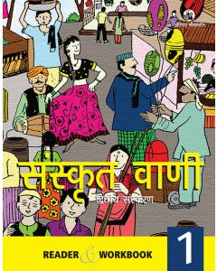 Sanskrit Vani Reader and Workbook 1