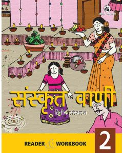 Sanskrit Vani Reader and Workbook 2