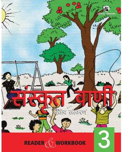 Sanskrit Vani Reader and Workbook 3